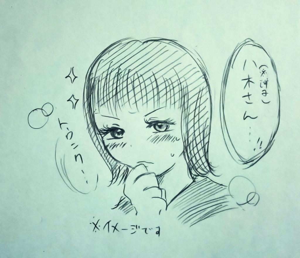 f:id:haruyoshiharu:20170105002335j:plain