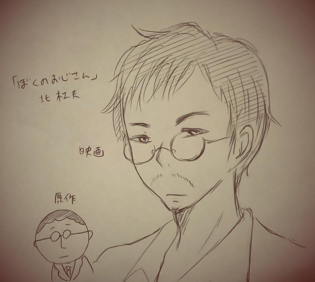 f:id:haruyoshiharu:20170107000705j:plain