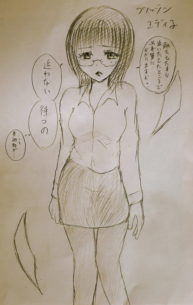 f:id:haruyoshiharu:20170702094311j:plain