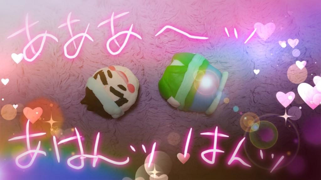 f:id:haruyoshiharu:20170730062628j:plain