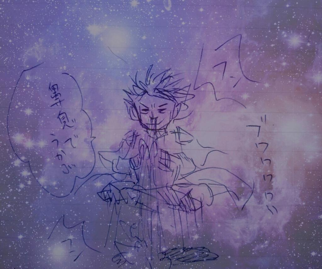 f:id:haruyoshiharu:20171201222550j:plain