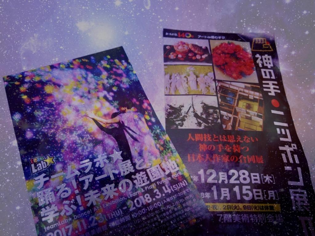 f:id:haruyoshiharu:20180113120649j:plain