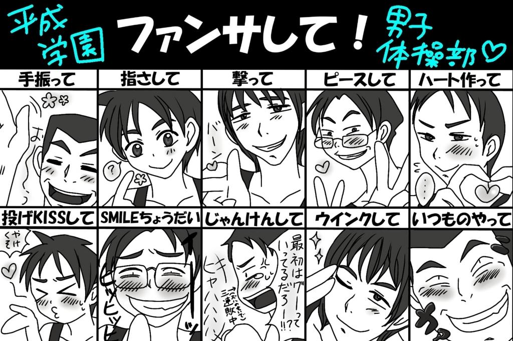 f:id:haruyoshiharu:20180117001907j:plain