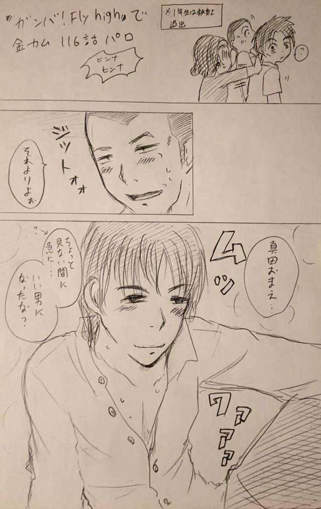 f:id:haruyoshiharu:20180117001934j:plain