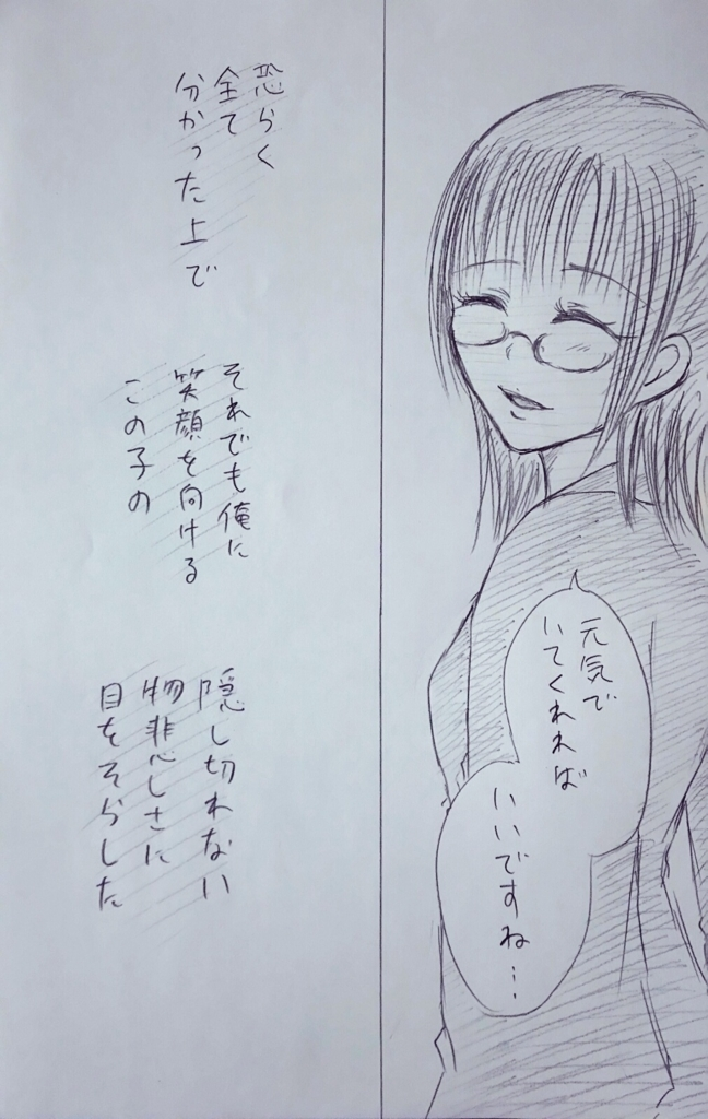 f:id:haruyoshiharu:20180201234006j:plain