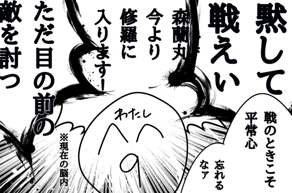 f:id:haruyoshiharu:20180309234540j:plain