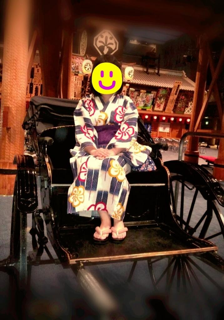 f:id:haruyoshiharu:20180623213853j:plain