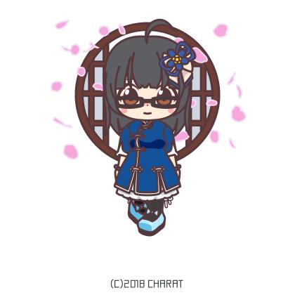 f:id:haruyoshiharu:20180729105025j:plain