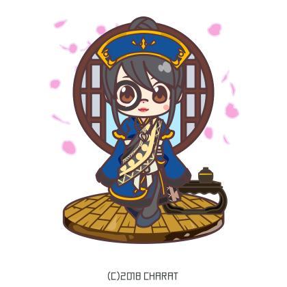 f:id:haruyoshiharu:20180729105330j:plain