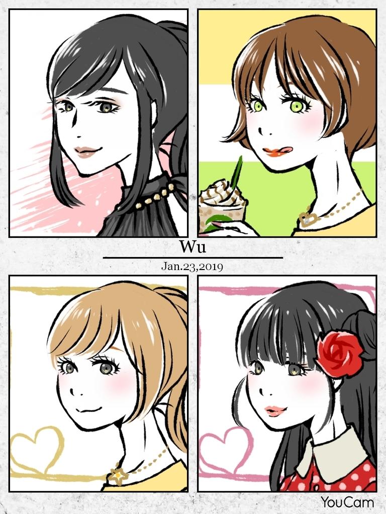 f:id:haruyoshiharu:20190123225840j:plain