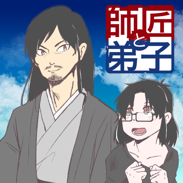 f:id:haruyoshiharu:20190212193731p:plain