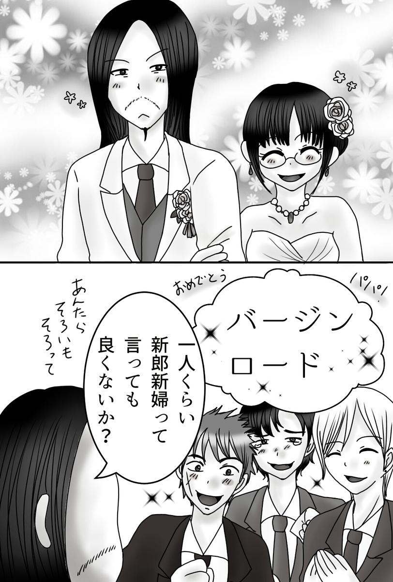 f:id:haruyoshiharu:20190407201457j:plain