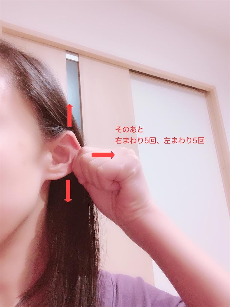 f:id:haruyui_rie:20200122171618j:image