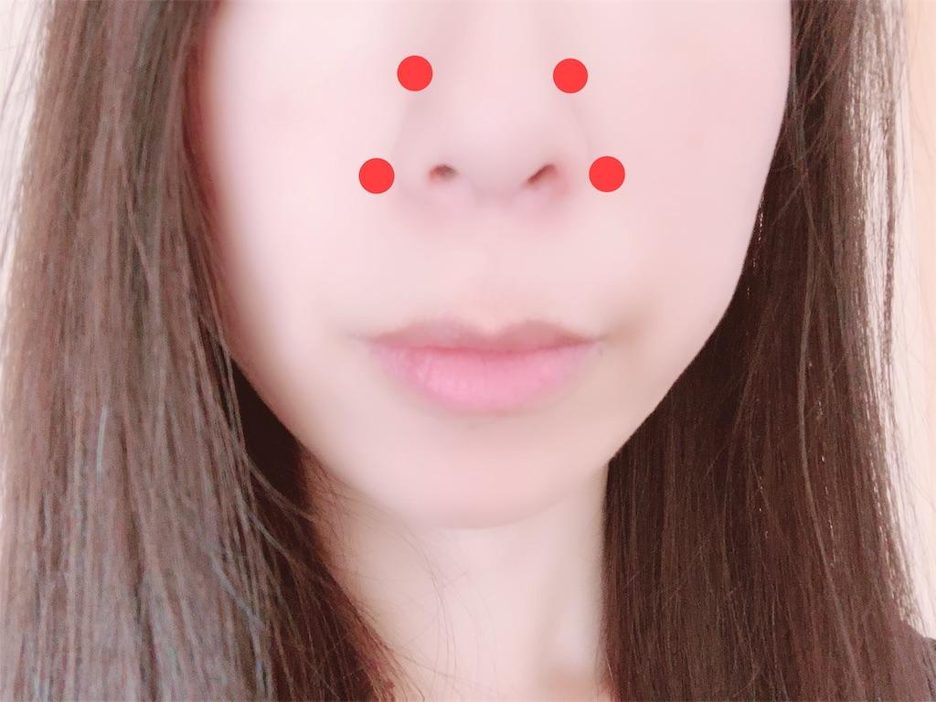 f:id:haruyui_rie:20200212114140j:plain