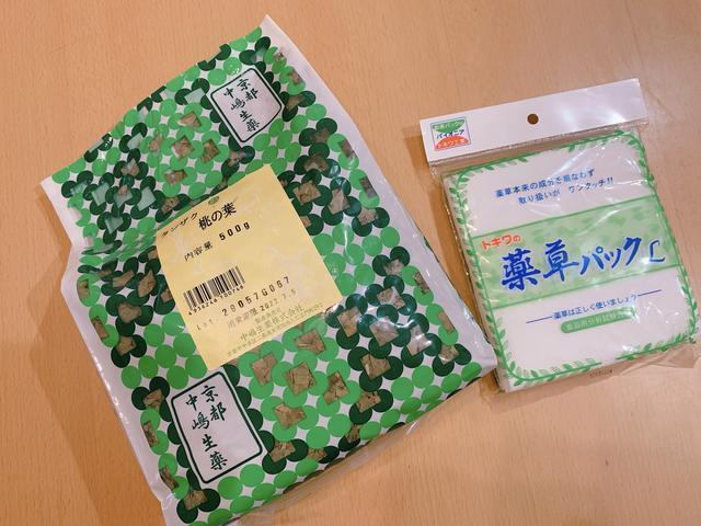 f:id:haruyui_rie:20200212140940j:plain