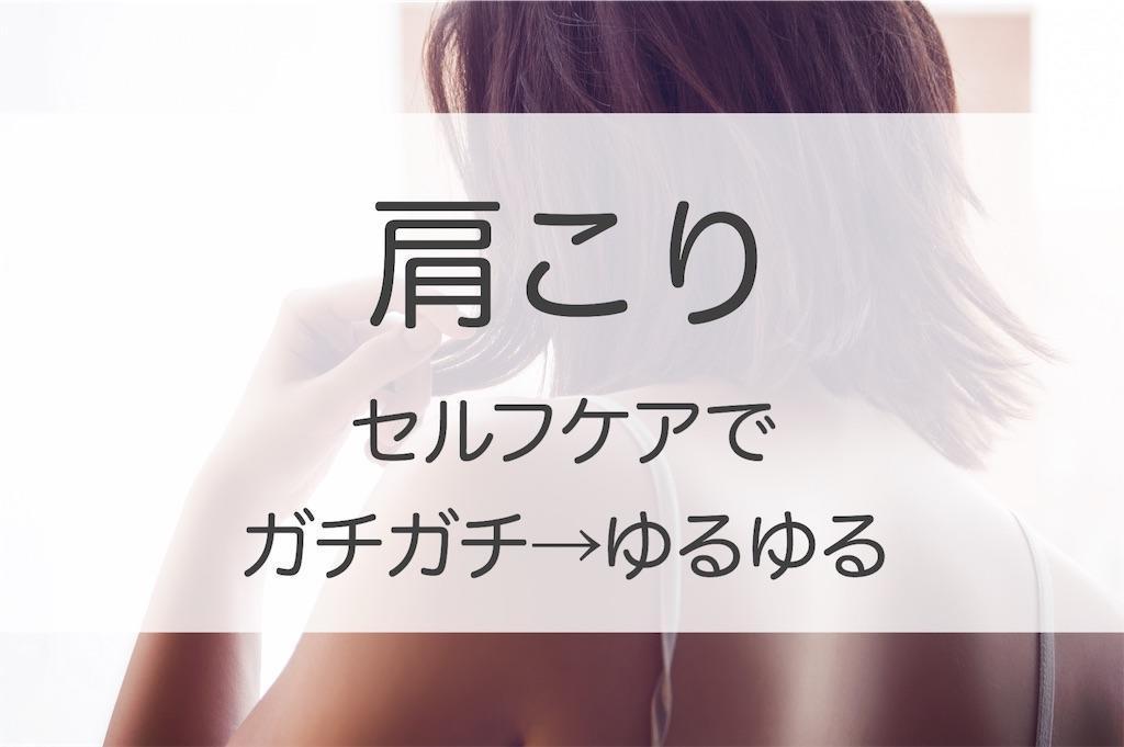 f:id:haruyui_rie:20200324163823j:image