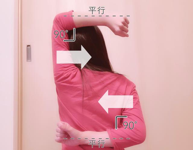 f:id:haruyui_rie:20200324181517j:plain