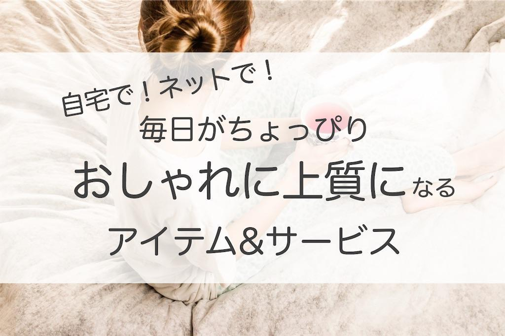 f:id:haruyui_rie:20200325113503j:image