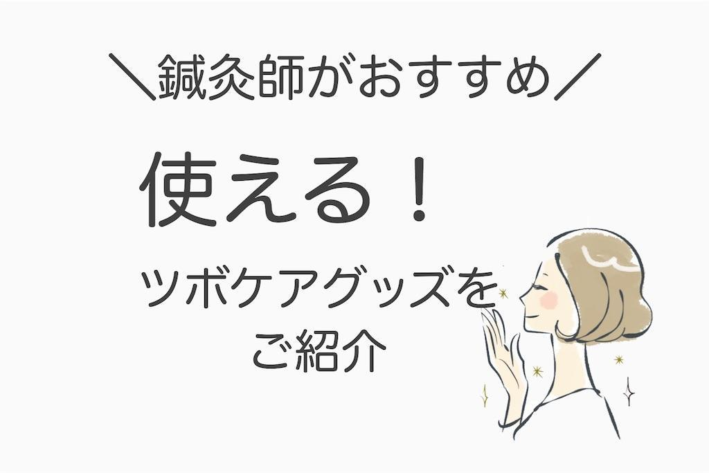 f:id:haruyui_rie:20200330140954j:image