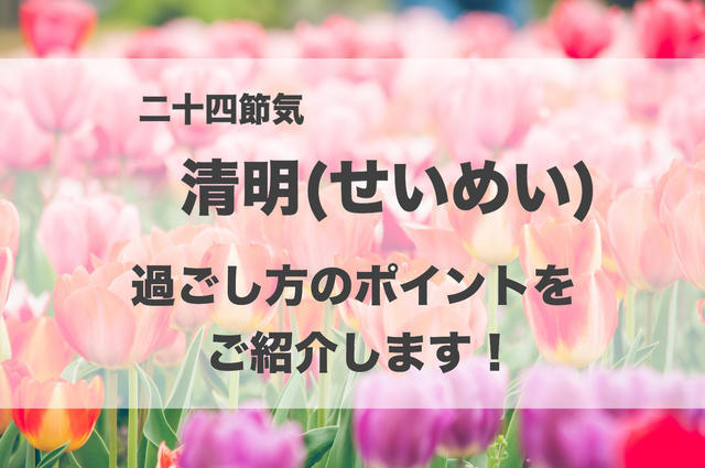 f:id:haruyui_rie:20200402174700j:plain