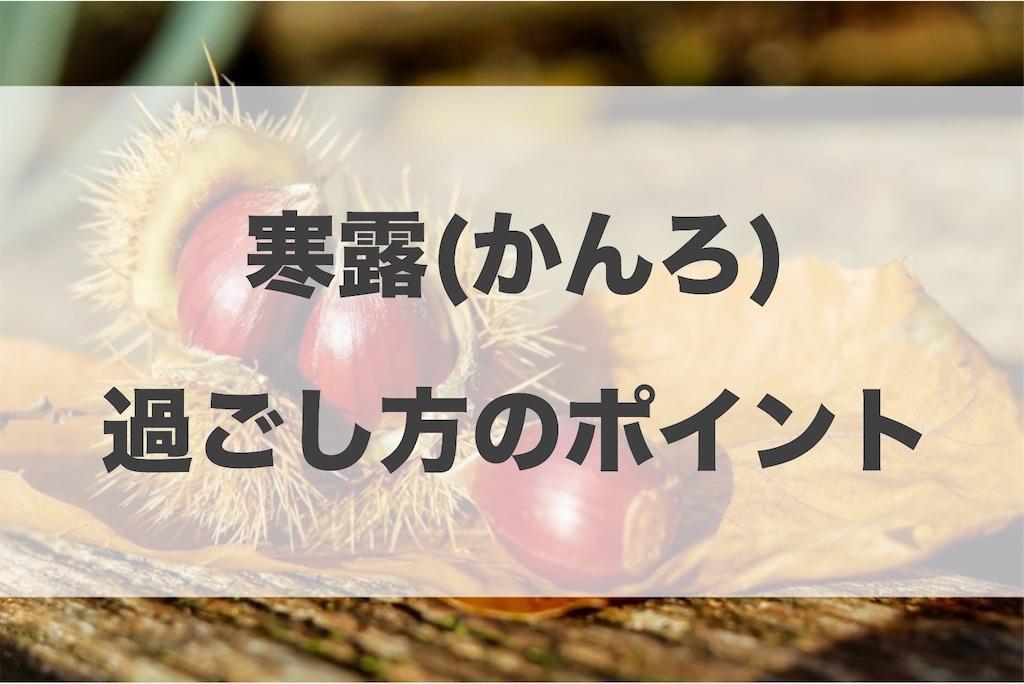 f:id:haruyui_rie:20201007111506j:image