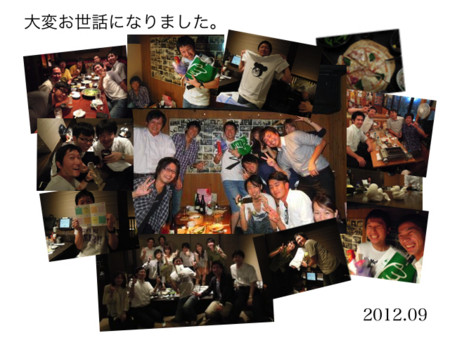 f:id:haruyuki0405:20120930180920j:image