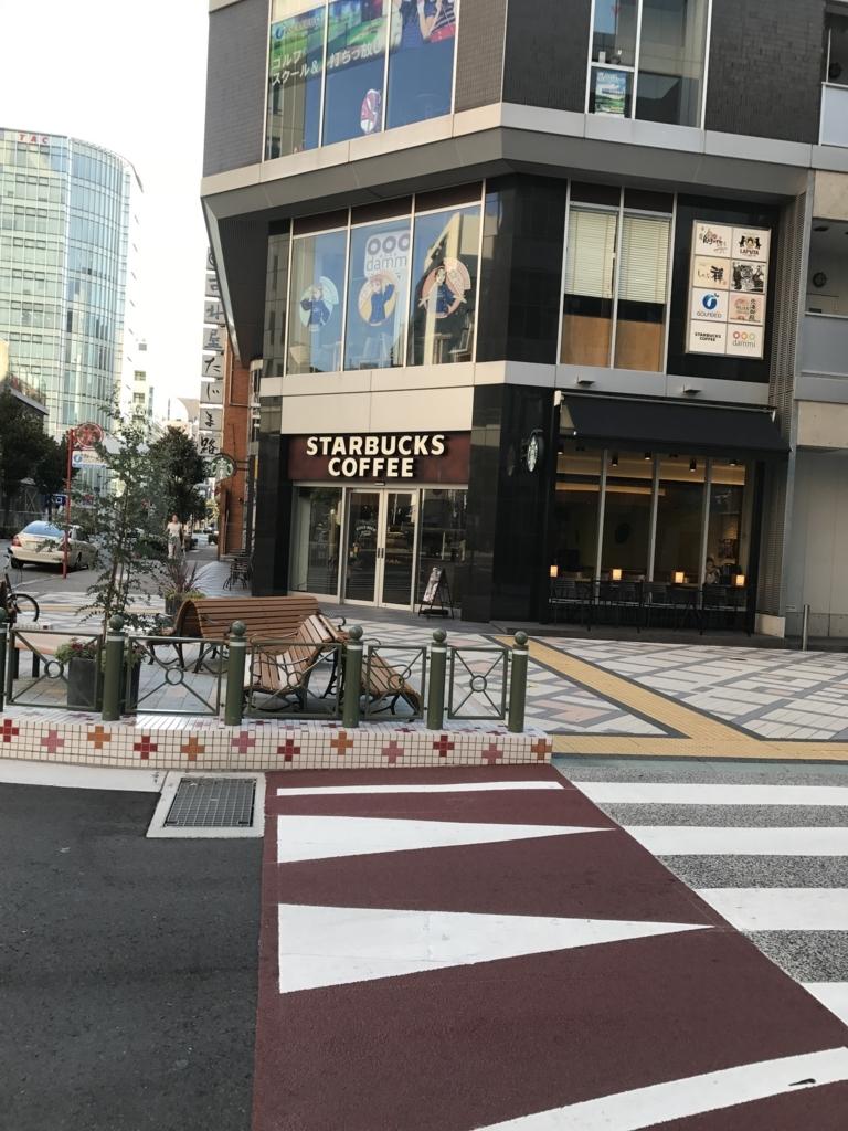f:id:haruzono_schedule:20170830001353j:plain
