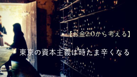 f:id:haruzora7:20180501155621p:plain