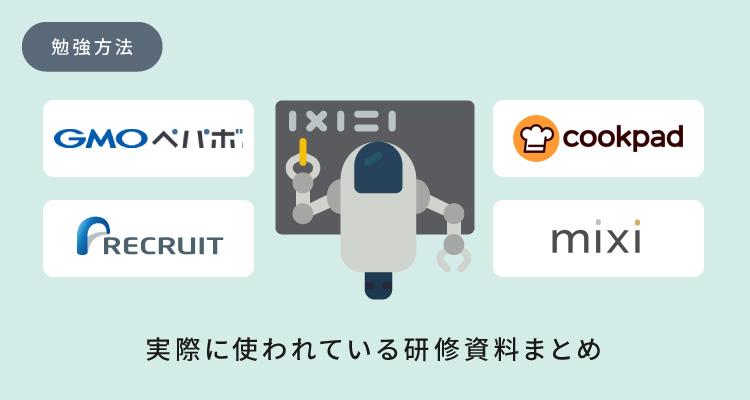 f:id:harv-tech:20180901175403j:plain