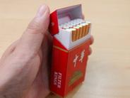 中国タバコケータイ.jpg