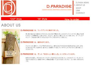 Dparadise.png