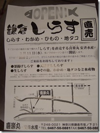 DSCF3444