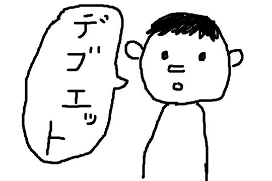 f:id:hase9822:20160909125749p:plain