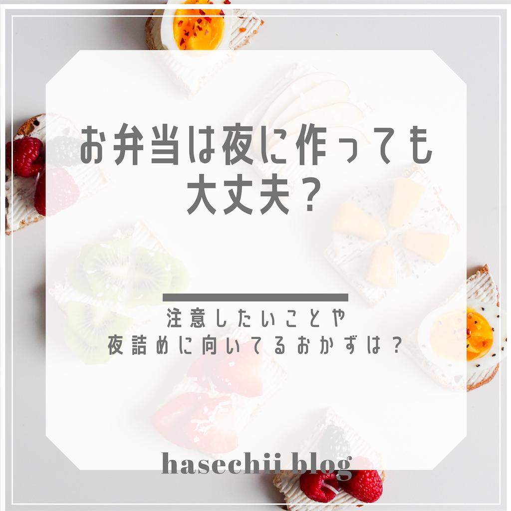 f:id:hasechii0730:20200502121452p:image
