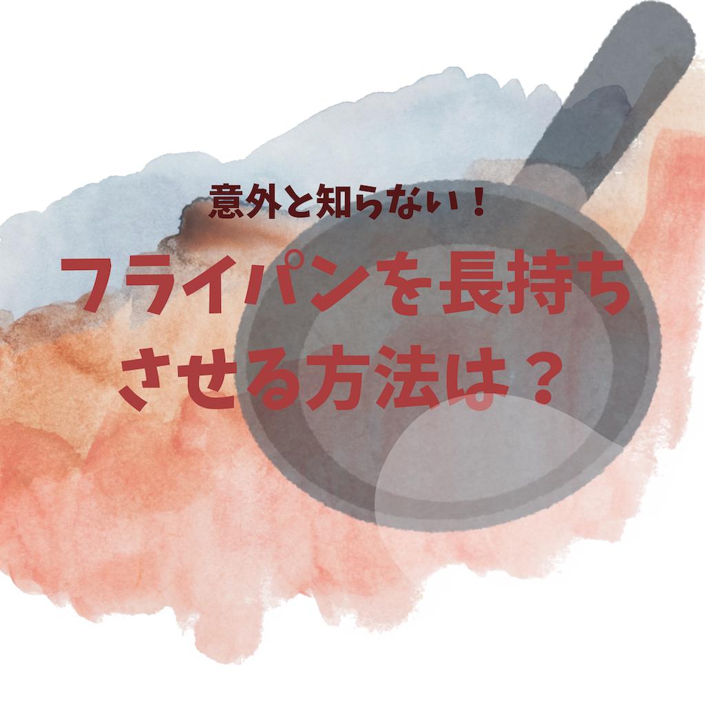 f:id:hasechii0730:20200519083210p:image