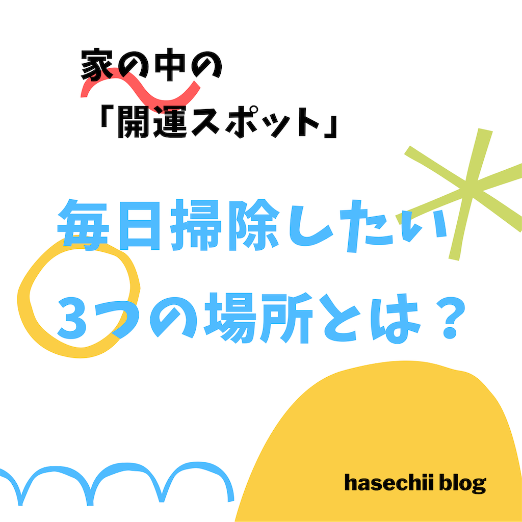 f:id:hasechii0730:20200525092357p:image