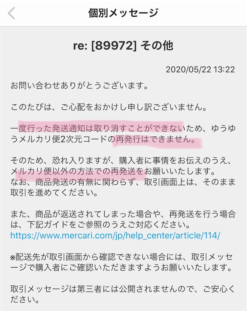 f:id:hasechii0730:20200526152119j:plain