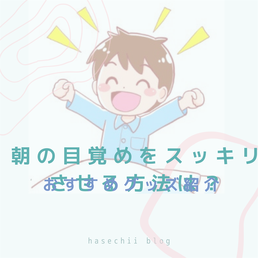 f:id:hasechii0730:20200617110909p:image
