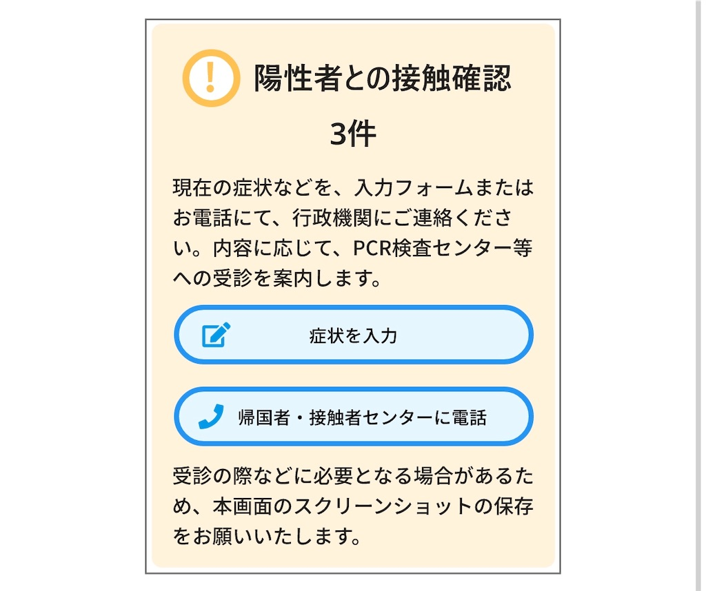 f:id:hasechii0730:20200622095313j:plain