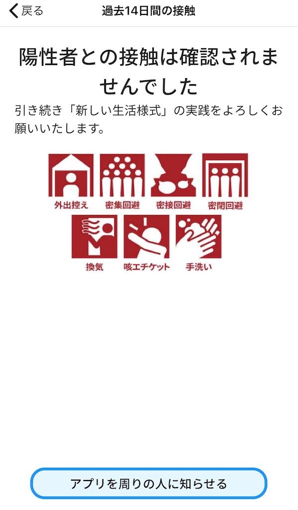 f:id:hasechii0730:20200622100215j:image