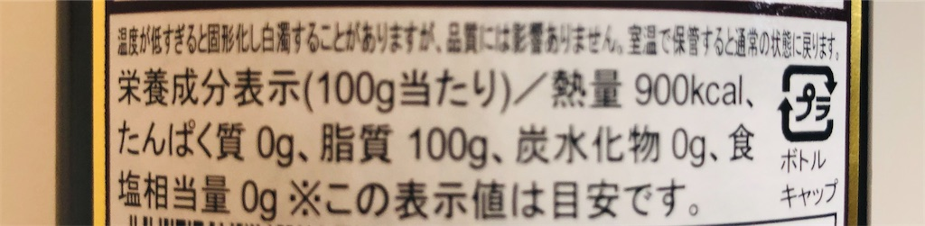f:id:hasechii0730:20200720111804j:plain