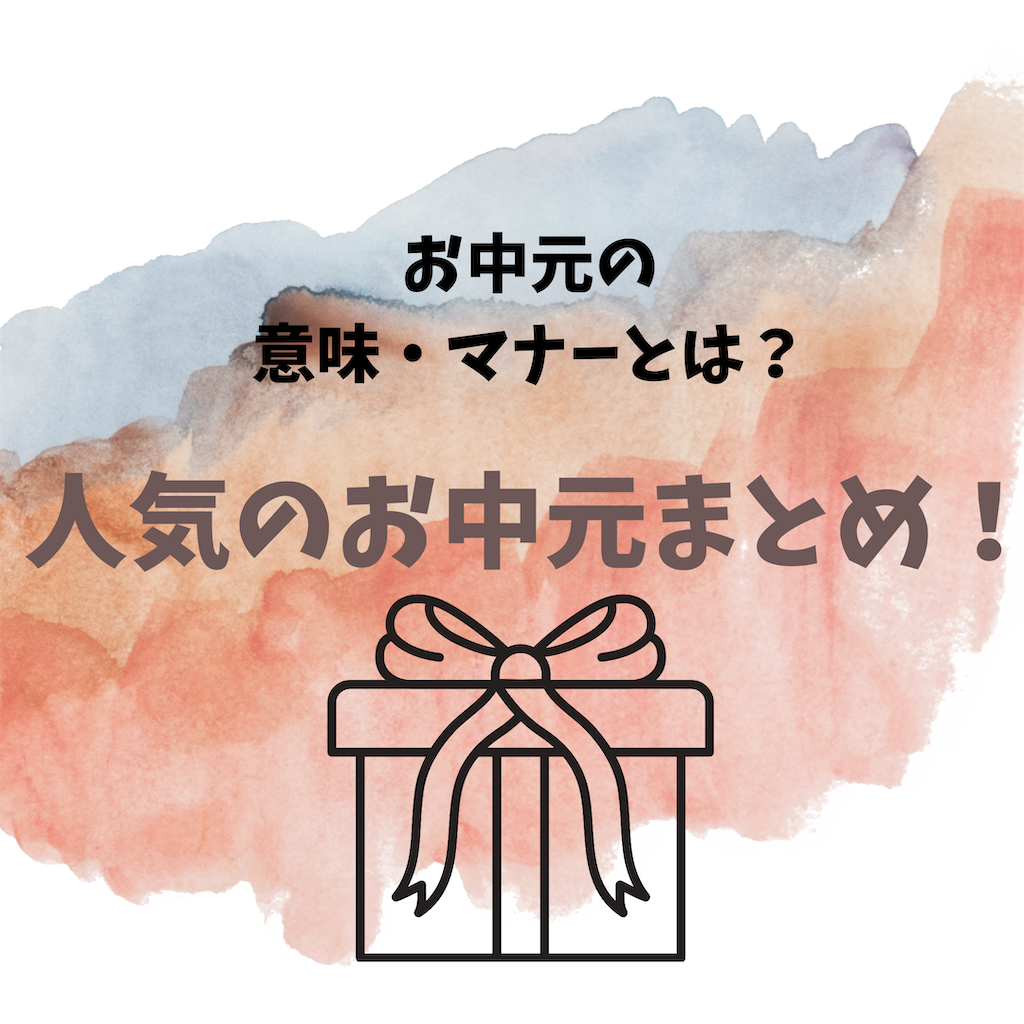 f:id:hasechii0730:20200812102151p:image