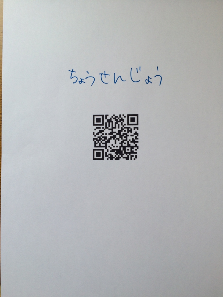 f:id:hasegawa-ma:20160526231803j:plain:w320