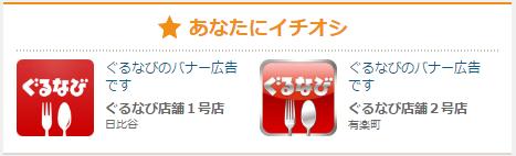 f:id:hasegawa-ma:20170508190541p:plain