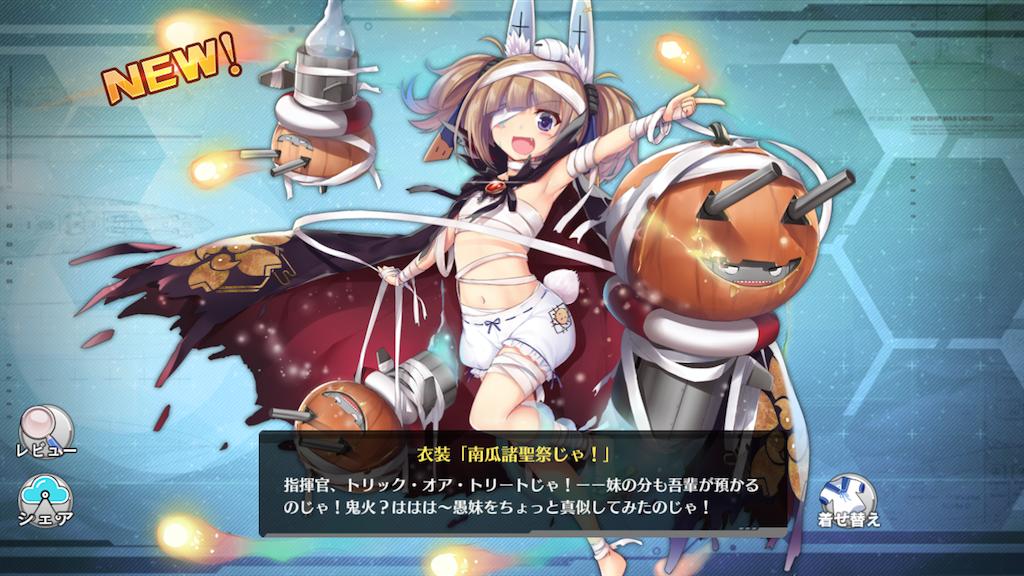 f:id:hasegawa-yuta289:20171031231647p:image