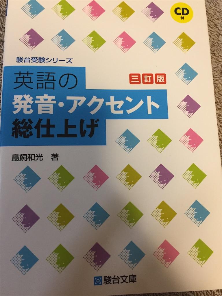 f:id:hasegawa-yuta289:20171031232038j:image