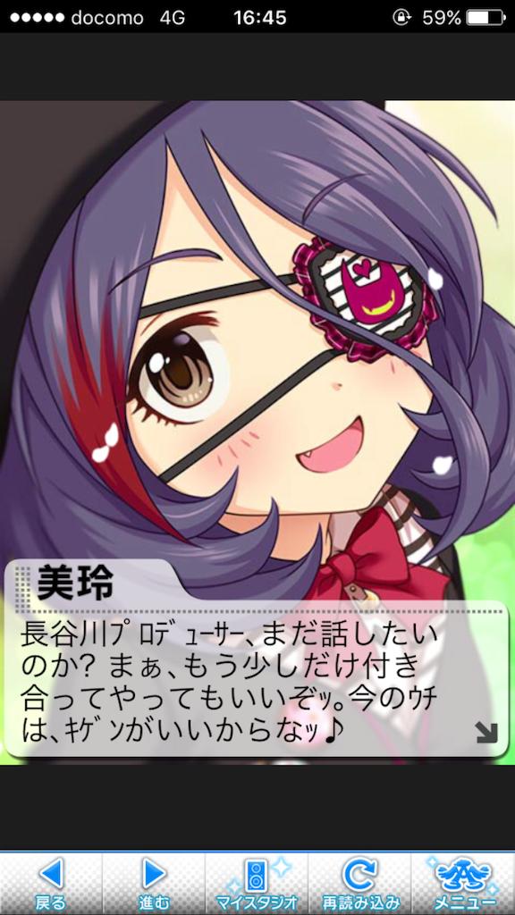 f:id:hasegawa-yuta289:20171128233410p:image