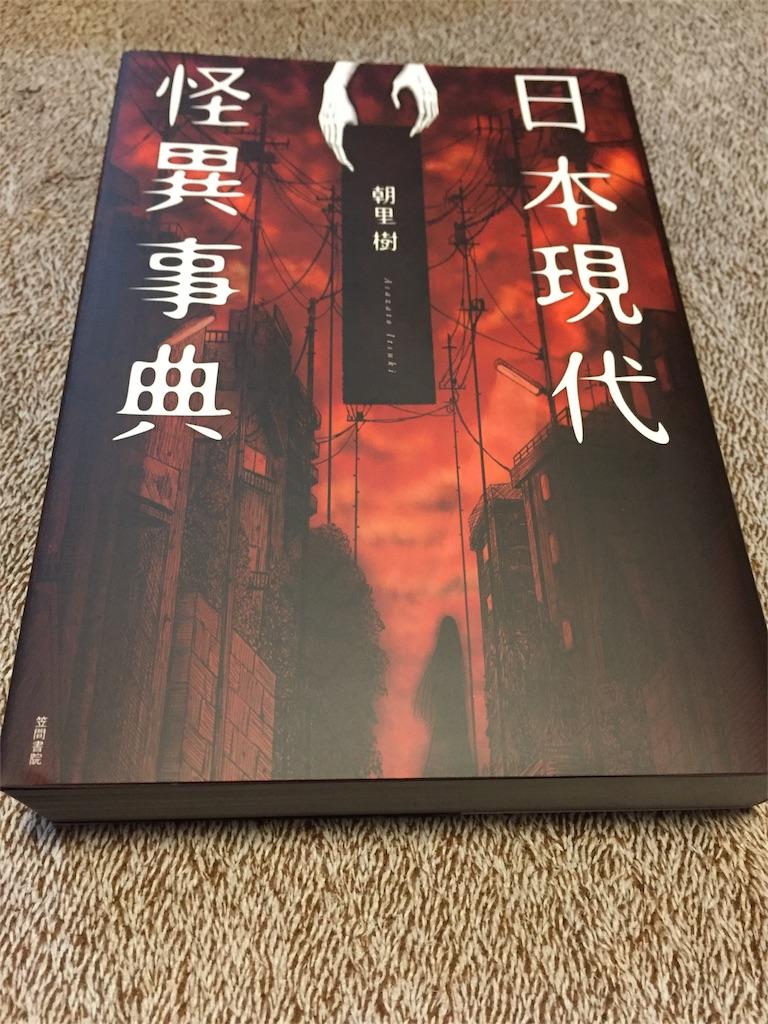 f:id:hasegawa-yuta289:20180301212119j:image
