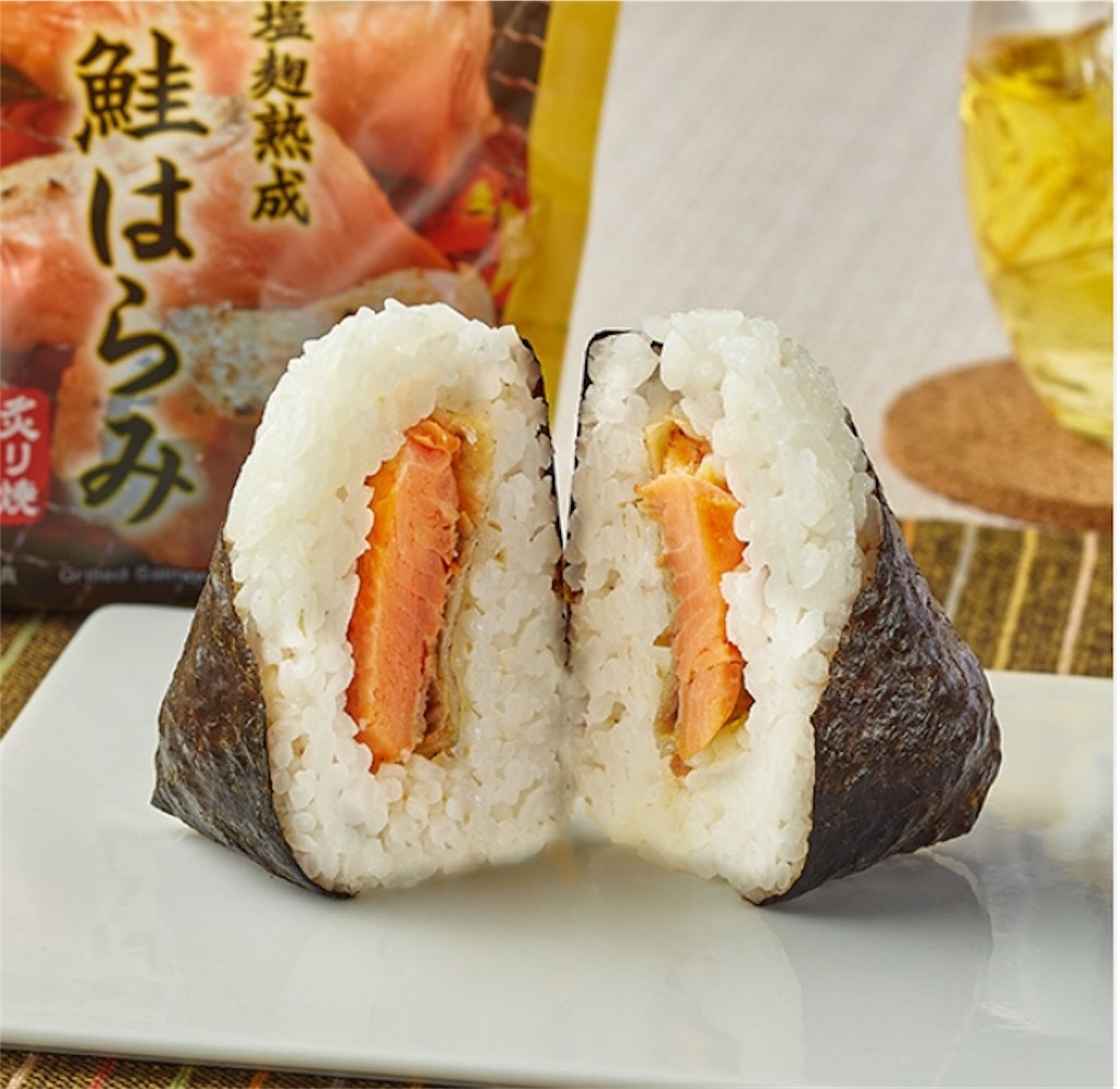 f:id:hasegawa-yuta289:20190523231033j:image