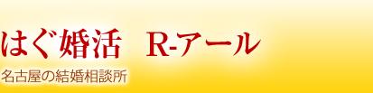 f:id:hasegawa1980:20170525004351p:plain